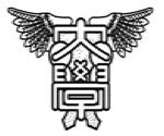 logoTenri