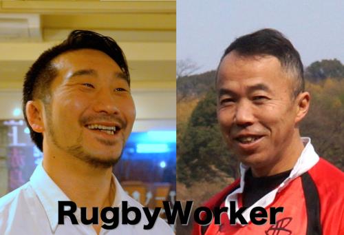 RugbyWorker