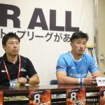 丹生HC(左)と山本ゲームキャプテン(右)