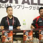 藤本HC(左)と天野キャプテン(右)