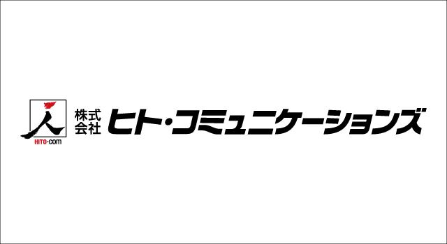 hitokomyunikeshonzu