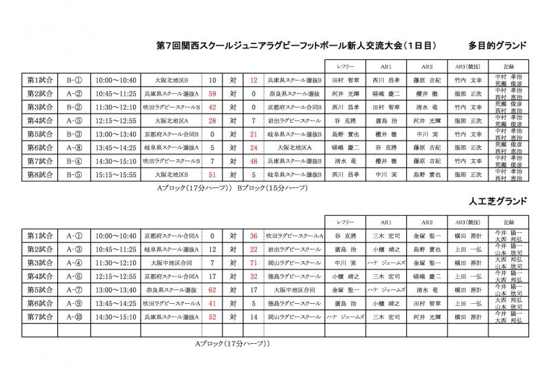 k_school1