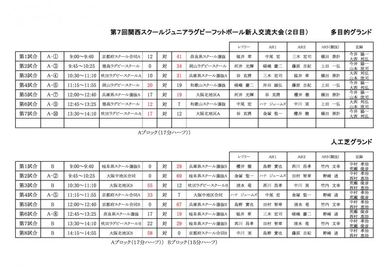 k_school2