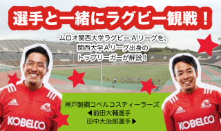 20161120kansen_top_shuusei