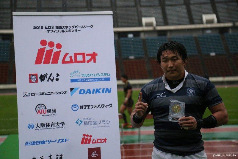 20161127doshisha_ritsumei_furuta16