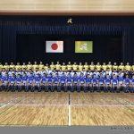 尾道高等学校