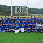 長崎北陽台高等学校
