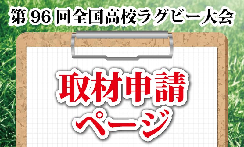 koukou_shinsei_bana_800x482