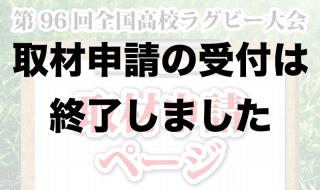 shinseishuuryou_bana_800x482