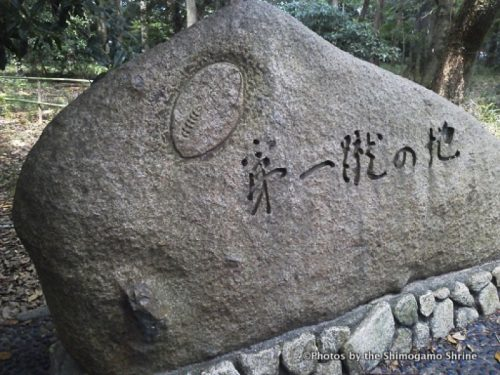 Shimogamo05