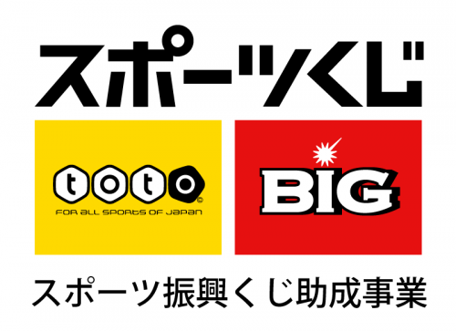 sports_kuji