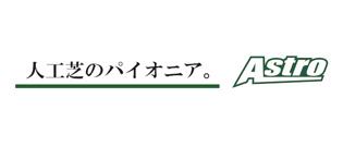 Sponsor_ASTRO