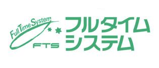 Sponsor_FTS2018