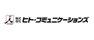 Sponsor_HITOCOM
