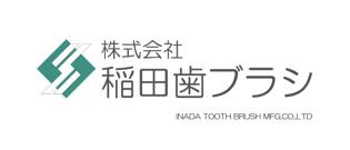 Sponsor_inada