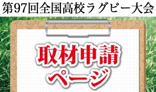 97koukou_shinsei_bana_800X482