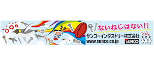 Sponsor_Sunco
