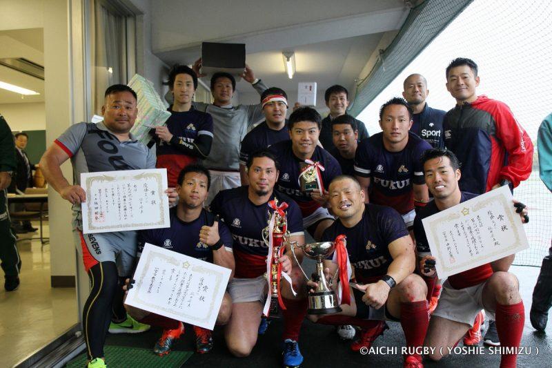 cup winner fukuiA