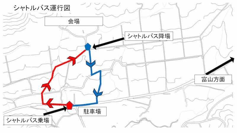 20180727kansaichugaku- bus