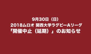 0930DaigakuA_Enki