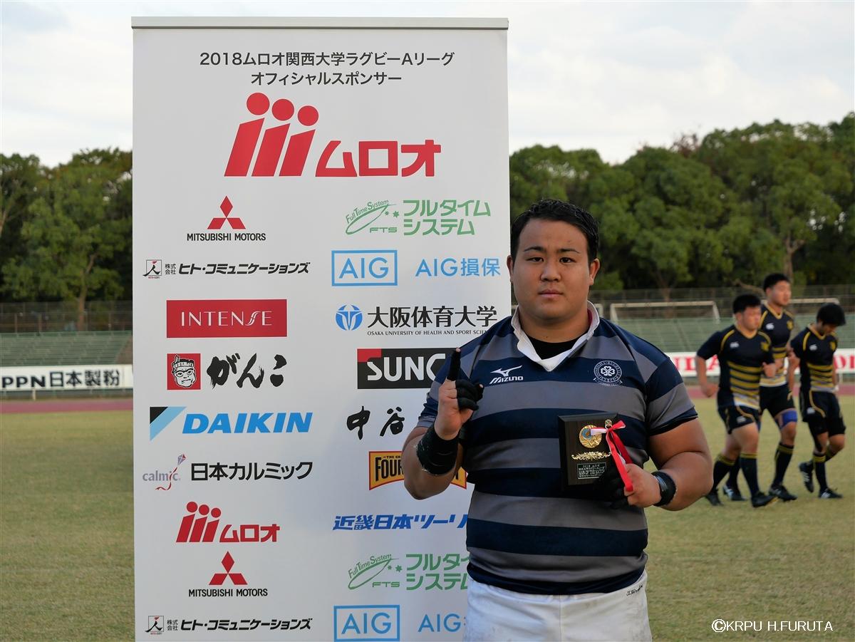 20181104立命館vs同志社サイト (27)