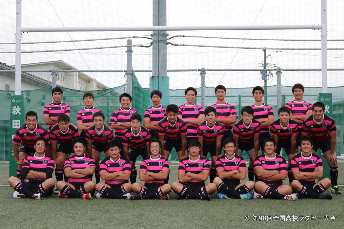 ラグビー 高校 秋田 県