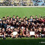 14早稲田実業高等学校