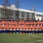 24中部大学春日丘高等学校