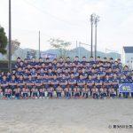 25関商工高等学校